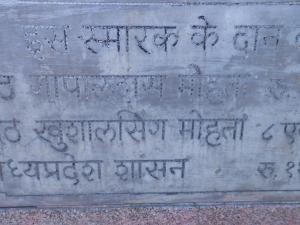 gandhi nagar (3)