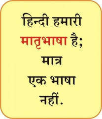 hindi 2